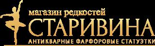 Магазин редкостей Старивина в Воронеже